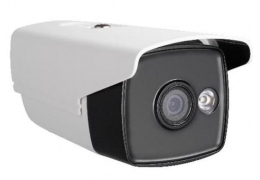 Camera Thân HDTVI HIKVISION DS-2CE16D0T-WL3 2MP